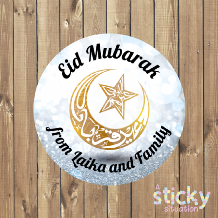 Personalised Eid Mubarak Stickers - Silver Traditional Design